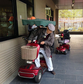 Elderly Mobility Scooter Disembark