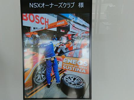 【NSXオーナー向け BBS工場見学会】