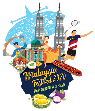 Malaysia Fest Logo.png