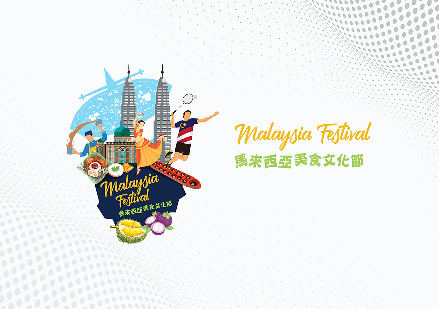Malaysia Festival-1.png