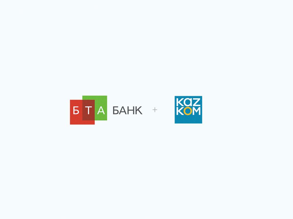 KazkomBTA_1.jpg