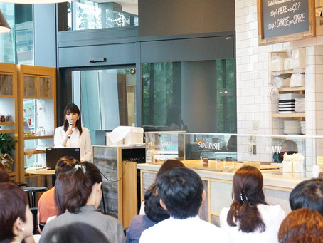 早稲田大学ビジネススクール×日経ビジネススクールPresents MBA Essentials 2016<アドバンスコース> ダイバーシティマネージメントで講演させて頂きました!