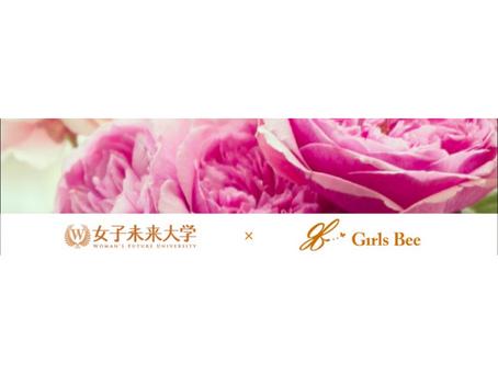 【2015.3.21開催】女子未来大学×Girls Bee 人生の優先順位を決めるワークショップ