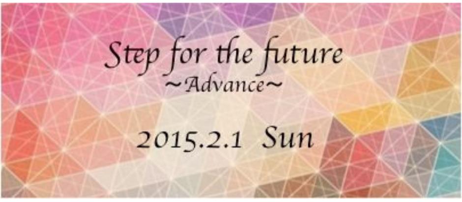 【2015.2.1開催】夢をかたちにするMy起業講座
