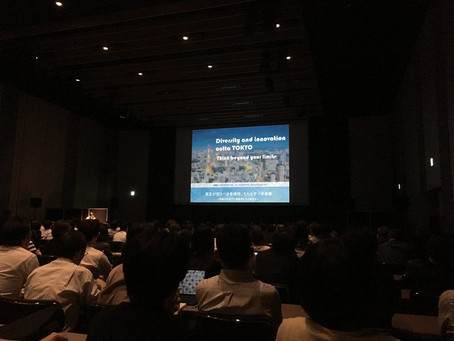 都市の未来を考える国際会議「Innovative City Forum 2016」日経ビジネススクール×ICF2016 Joint Program 「TOKYOが担うべき多様性、もたらすべき革新」の企