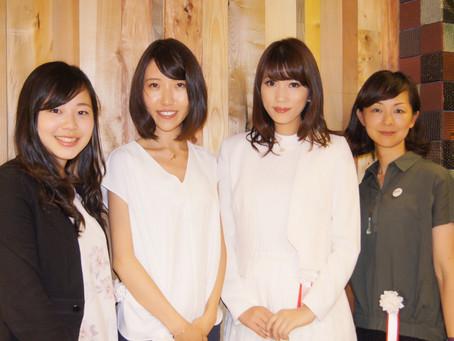 【講演】日本政策金融公庫主催、中小機構・エコッツェリア協会共催「女性のための創業支援フォーラム」に弊社代表の猪熊が登壇させて頂きました!