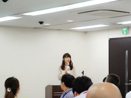 """オフィス家具・国内シェアNo.1の岡村製作所様で""""女性が活躍する組織とイノベーションを生み出すダイバーシティ・マネジメント""""をテーマに講演をさせて頂きました!"""