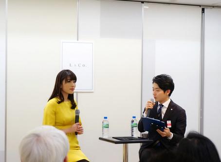 新宿伊勢丹にて老舗ジュエラーL&Co.×100 carats of beautiful lifeのトークイベントに登壇させて頂きました!
