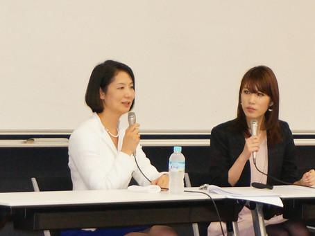 早稲田大学 大川ドリーム基金 寄附講座で藤沢久美さんと弊社代表の猪熊が登壇させて頂きました!
