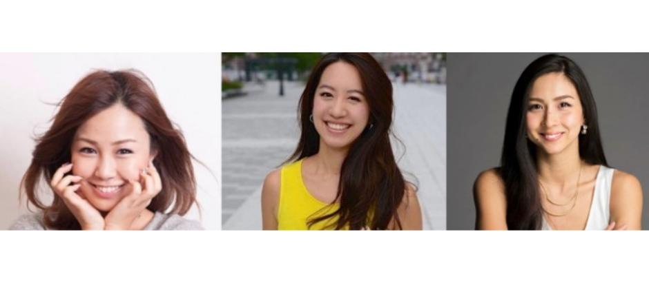 【2015.6.21開催】輝いてる女性と自分らしいキャリアを考えよう!