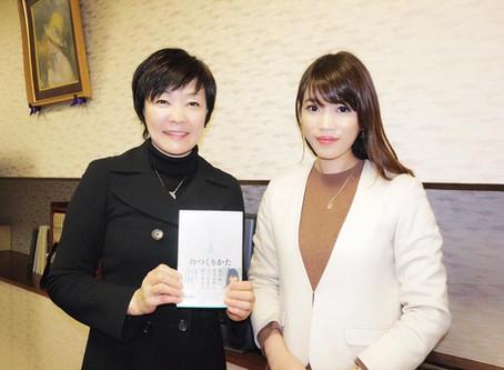 内閣総理大臣夫人 安倍昭恵さんにも著書「私らしさのつくりかた」をお渡ししました!