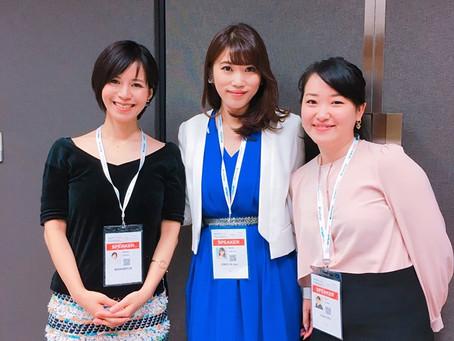 アドテック東京のTECHWAVE SUMMITで「対女性マネジメント講座:彼女達の働きがいとは?」をテーマにトークセッションをさせて頂きました。