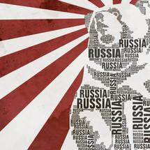 Desde Rusia, con amor…