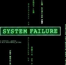El sistema caduco