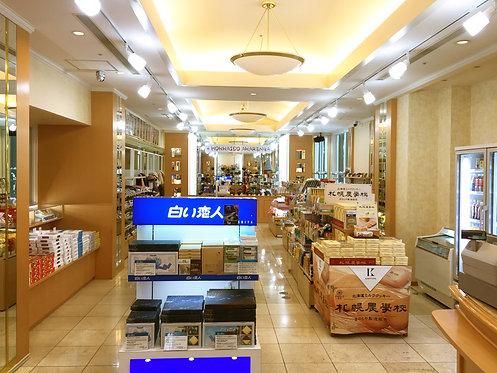 ホッカイドウアカレンガ 新札幌店