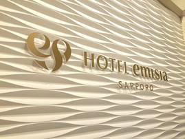 ホテルエミシア 1Fホール装飾壁工事 お引渡