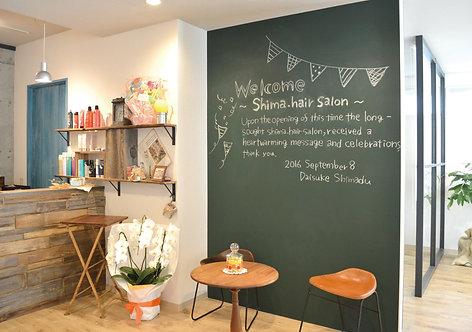 shima. hair salon