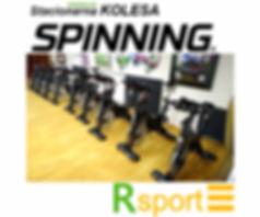 Spiner kolo | Spinning kolo | Indoor kolo | Profesionalno sobno kolo | Rsport -- ORIGINALNA SPINNER KOLESA