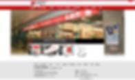 screencapture-thlee-hk-2020-01-24-11_05_