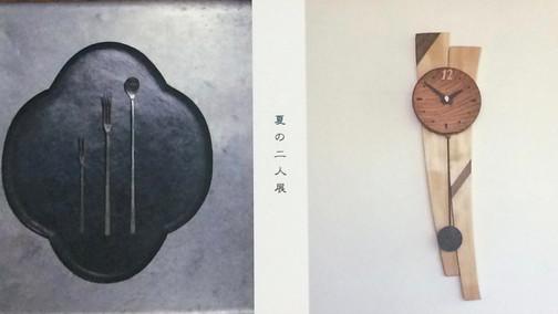 札幌での二人展