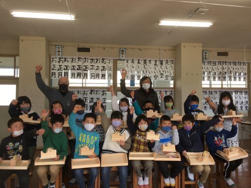 小学校での教室