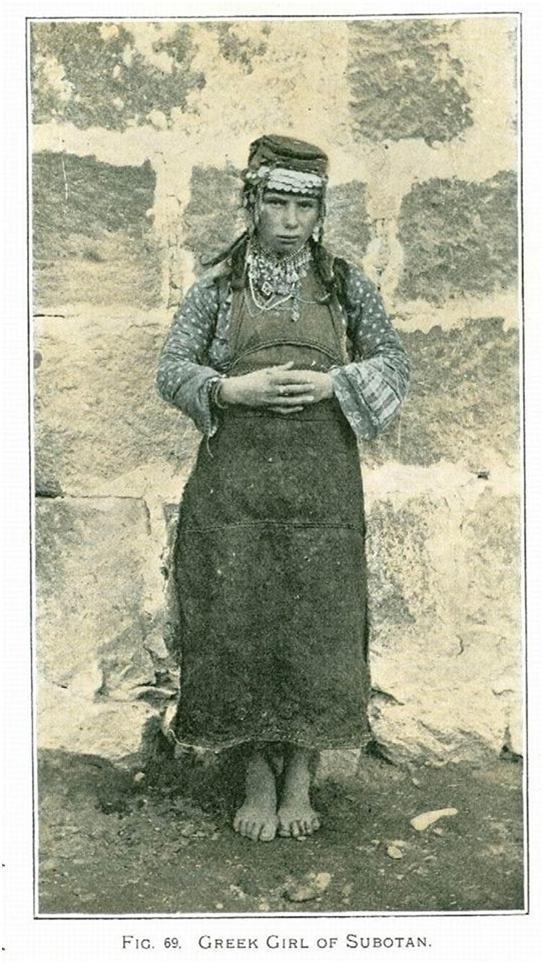 """""""Subatan'lı bir Rum Kız"""" (Not: Subatan, Kars-Ani arasında bir köydür.)"""