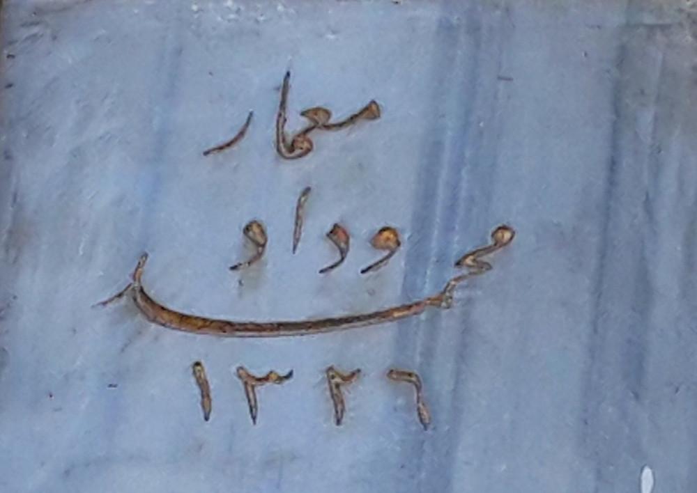 Vedat Tek'in imzası