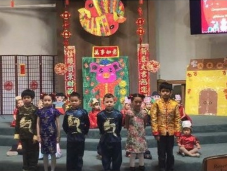 2019 Chinese New Year Performance