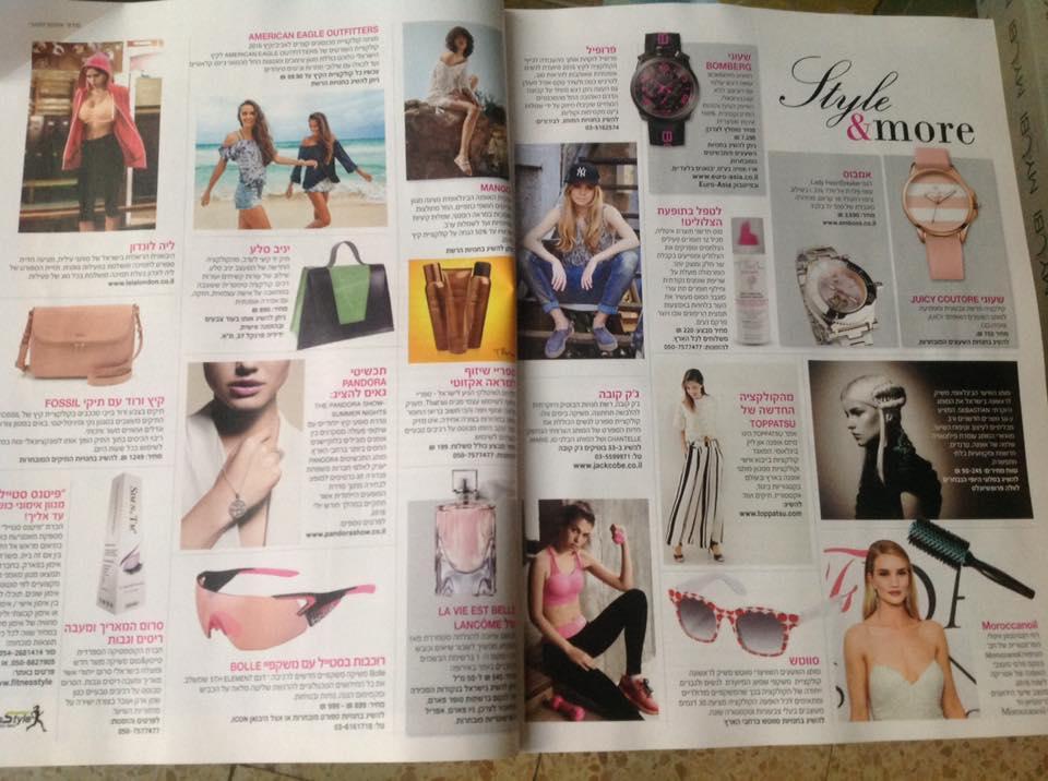 גו מגזין 2