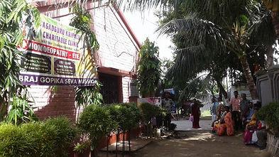 A view from Bhakti Dham, Navadweep, WB, India