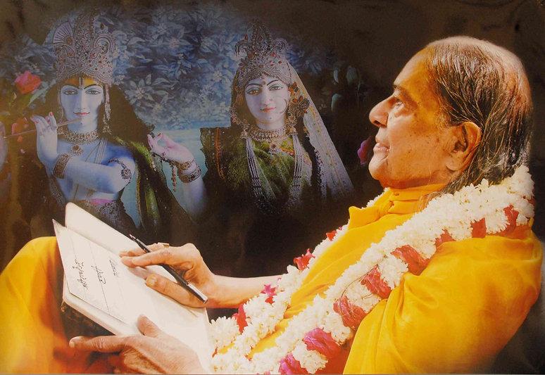 Jagadguru Swami Shree Kripalu Ji Maharaj