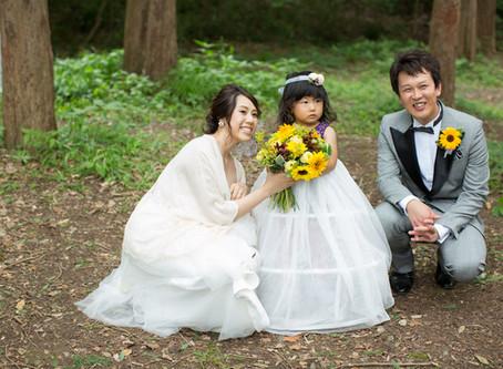 未来の花嫁へ