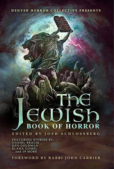 Jewish Book of Horror cover.jpeg
