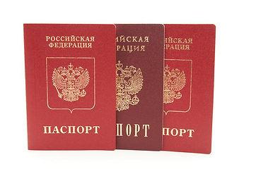 Passport rossia.jpg