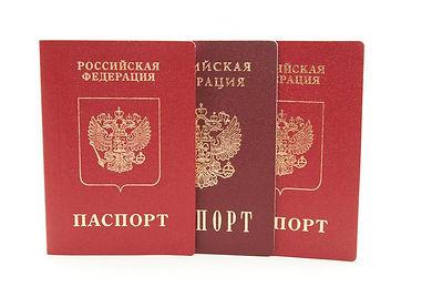 Passport rossia