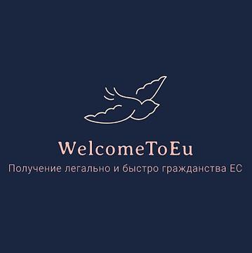 logo welcometoeu+.png