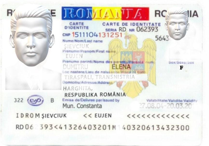 Внутренний паспорт Румынии