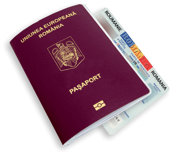 Паспорт гражданина Румынии