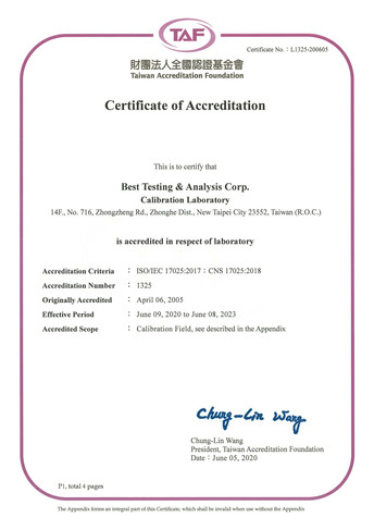 校正實驗室證書-國際認證