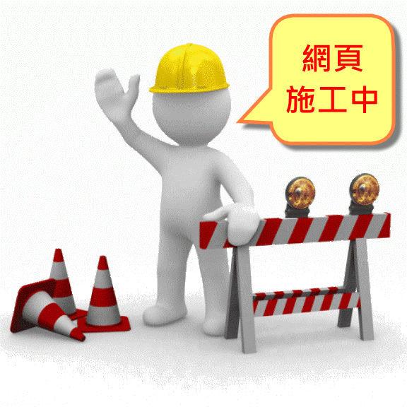 D.2-7環境檢測-綜合服務-施工中.jpg