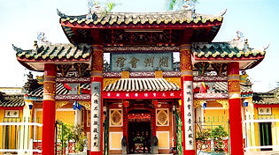 A Chinese Temple in Hoi An