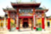 A Chinese Templein Hoi An