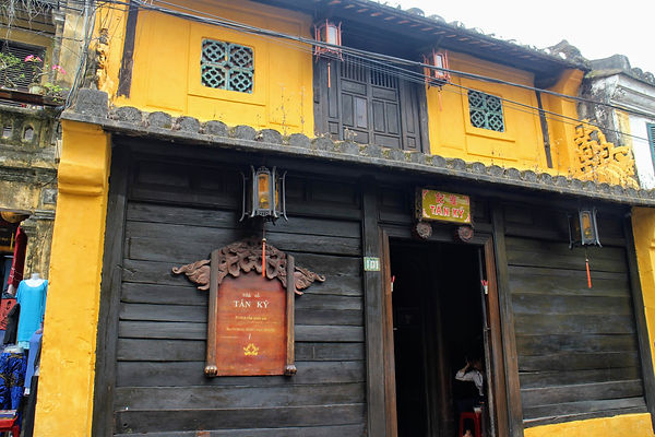 Hoi An travel guide Tan ki Old House Hoian.JPG