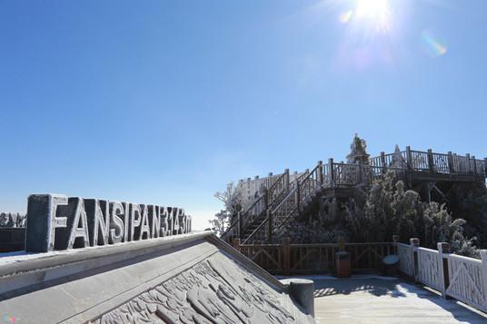 fansipan-roof-top.JPG