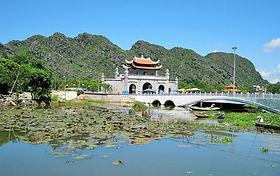 Hoa Lu Gate