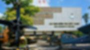 War Remnants Museum Sai Gon Travel Guide
