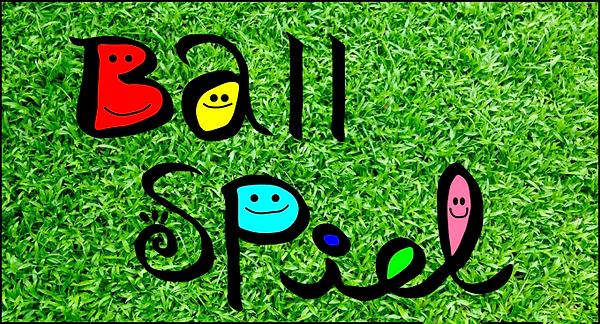 ball_spiel_イラスト芝.png