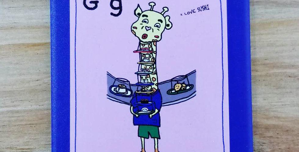 Animal Tile series < G For Giraffe>