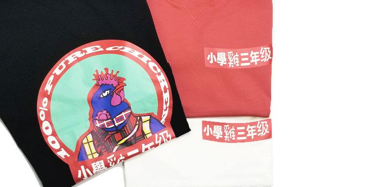 Primary Chicken T-shirt
