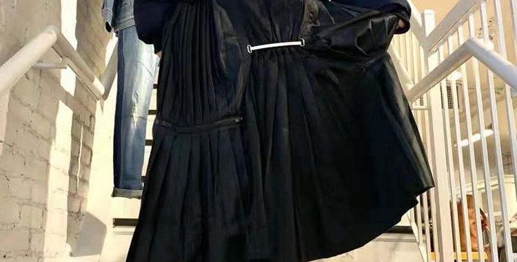 UNDER CONTROL skirt